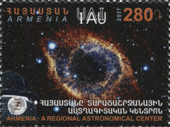 #1109 Armenia - Regional Astronomical Center (MNH)