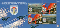 #1097 Armenia - Armenian Army, 25th Anniv. M/S (MNH)
