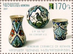 #1124 Armenia - Kutahya Ceramics, 19th Cent. (MNH)