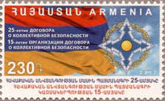 #1119 Armenia - Collective Security Treaty, 25th Anniv. (MNH)