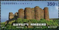Armenia - 2017 Europa: Castles, Single (MNH)