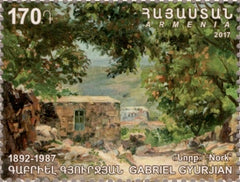 #1107-1108 Armenia - Paintings by Gabriel Gyurjian, Set of 2 (MNH)