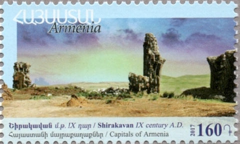 #1121-1122 Armenia - Historical Capitals of Armenia, Set of 2 (MNH)