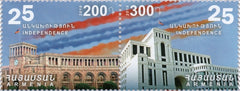 #1114 Armenia - Independence, 25th Anniv., Pair (MNH)