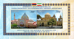 #1116 Armenia - Houses of Worship, Joint Issue w/ Iran S/S (MNH)