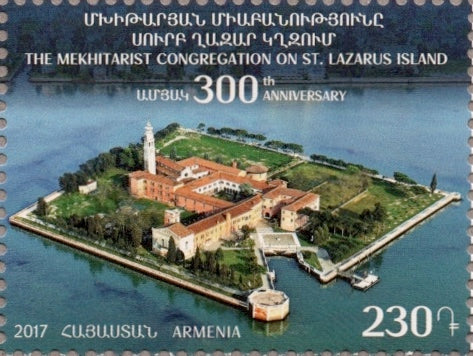 #1115 Armenia - Mekhitarist Congregation on St. Lazarus Island, 300th Anniv. (MNH)