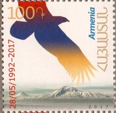 #1104 Armenia - First Postage Stamps of Armenia, 25th Anniv. (MNH)