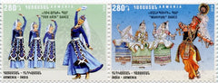 #1148 Armenia - Dances, Armenia-India Joint Issue, Pair (MNH)