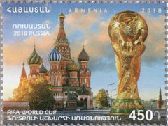 #1145 Armenia - 2018 FIFA World Cup Soccer Championships, Russia (MNH)