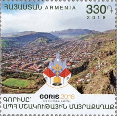#1147 Armenia - Goris, Cultural Capital of the Commonwealth of Independent States (MNH)