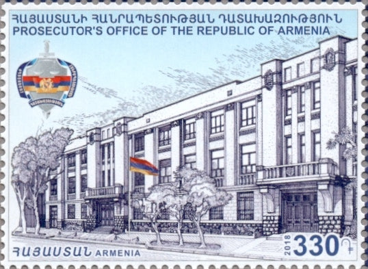 #1144 Armenia - Office of the Prosecutor, Cent. (MNH)