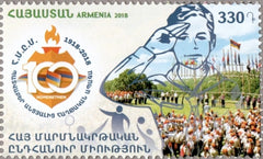 #1146 Armenia - Armenian General Athletic Union Scouts, Cent. (MNH)