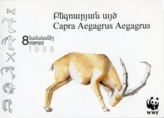 #543b Armenia - World Wildlife Fund, Complete Booklet (MNH)