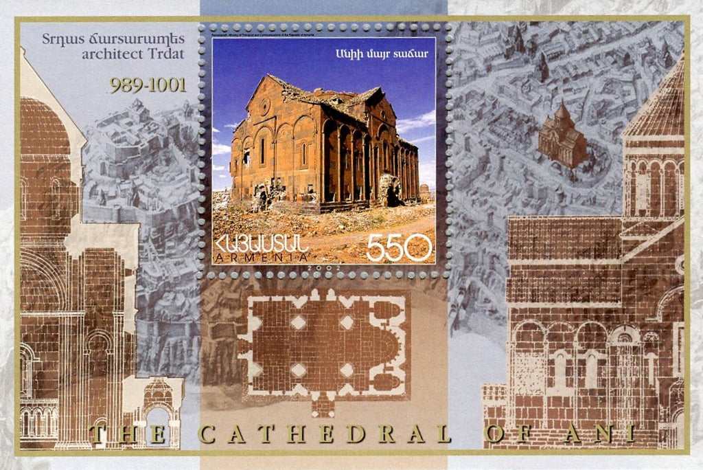 #660 Armenia - Cathedral of Ani, 1000th Anniv. S/S (MNH)