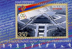 #683 Armenia - Third Pan-Armenian Games, Yerevan S/S (MNH)