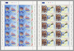 #745-746 Armenia - 2006 Europa: Integration, 2 M/S (MNH)
