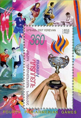 #763 Armenia - Fourth Pan-Armenian Games, Yerevan S/S (MNH)