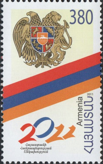 #883 Armenia - 2011 Independence of Armenia, 20th Anniv. (MNH)