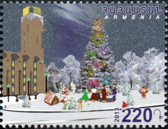 #977 Armenia - New Year 2014 (MNH)
