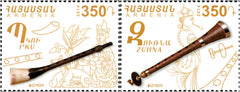 #992-993 Armenia - 2014 Europa: Musical Instruments (MNH)