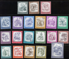 #958-976 Austria - Landmarks, Set of 20 (MNH)