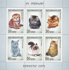 #936 Azerbaijan - Cats, Sheet of 6 (MNH)