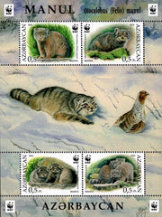 #1117e Azerbaijan - Worldwide Fund for Nature (WWF): Manul S/S (MNH)