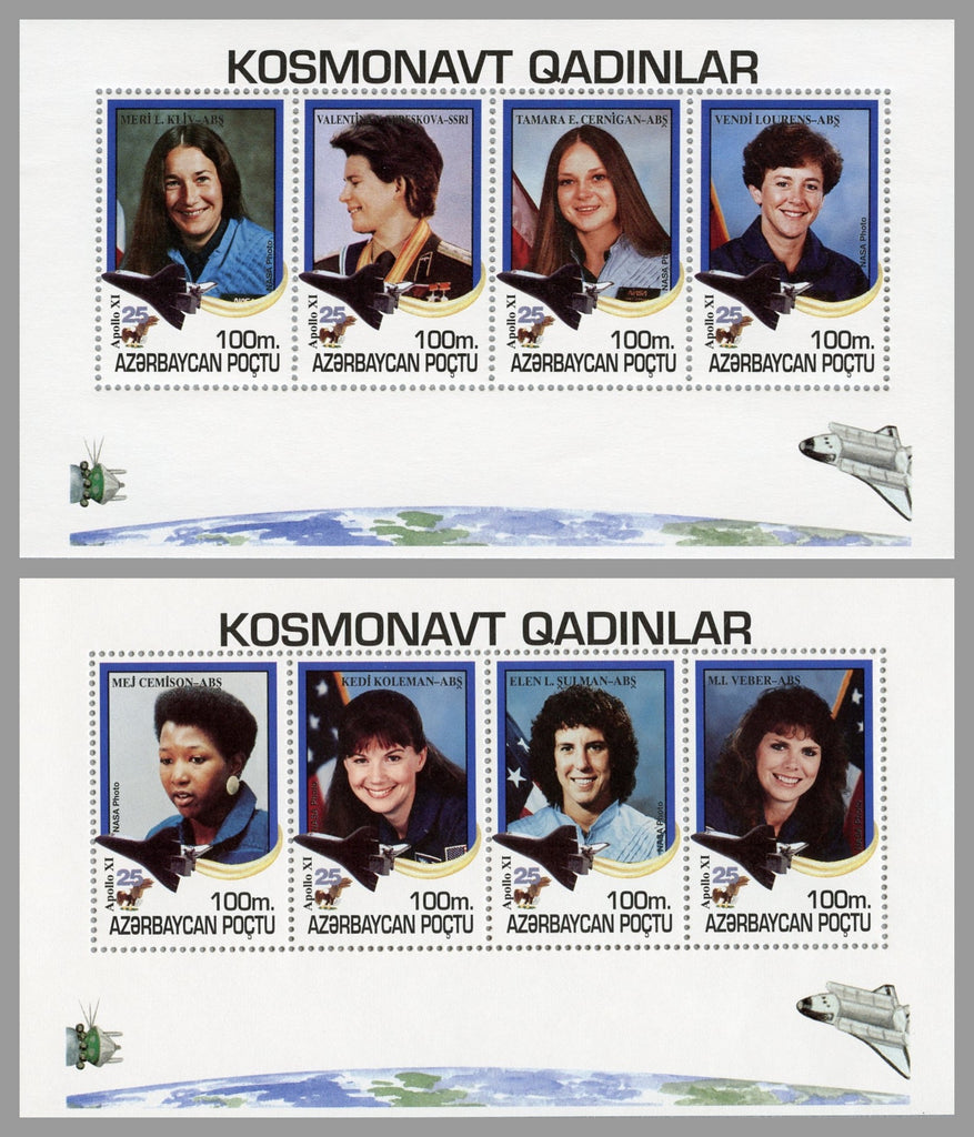 #485-486 Azerbaijan - First Manned Moon Landing, 25th Anniv., 2 M/S (MNH)