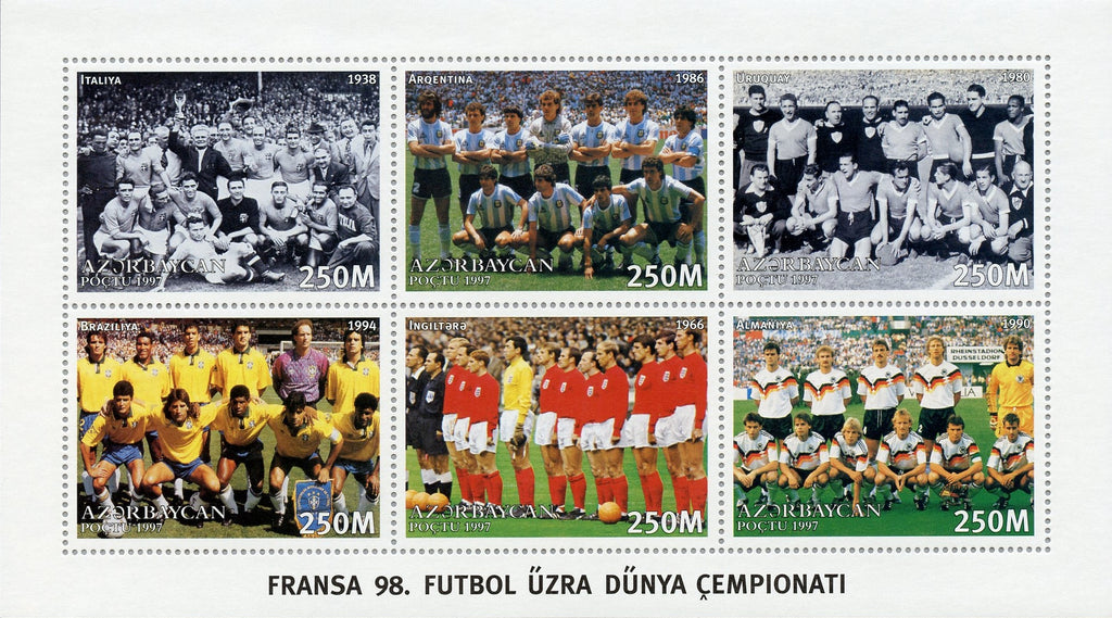 #665 Azerbaijan - 1998 World Cup Soccer Championships, Sheet of 6 (MNH)