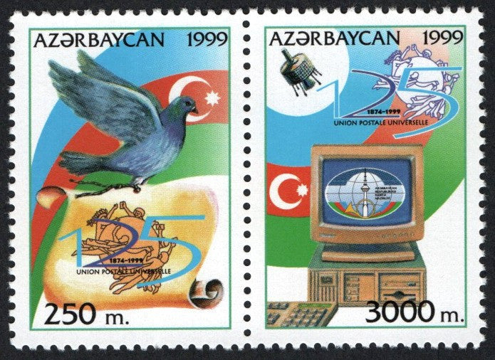 #696 Azerbaijan - UPU, 125th Anniv., Pair (MNH)