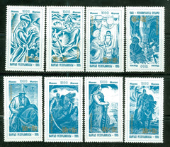 #B1-B8 Kyrgyzstan - National Epic Poem Set (MNH)