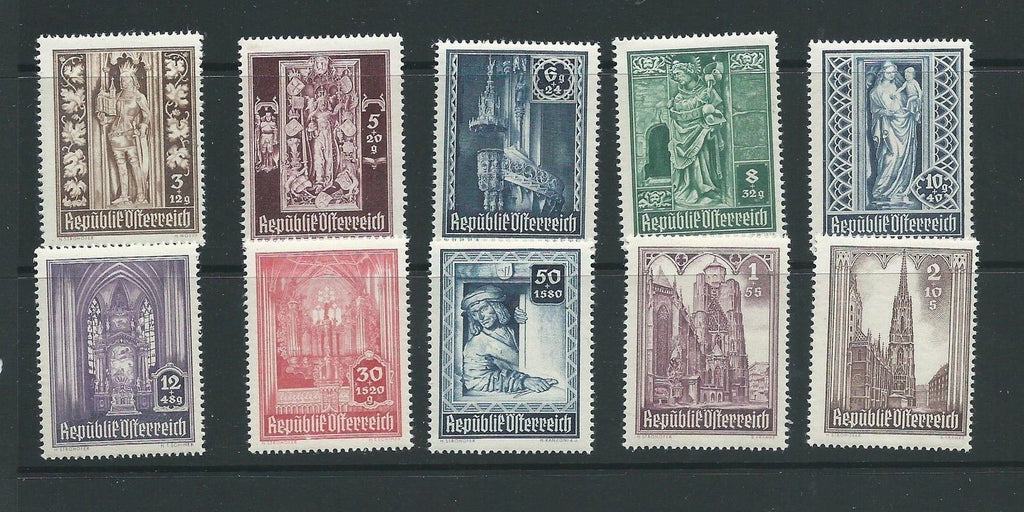 #B189-B198 Austria - St. Stephen's Cathedral, Set of 10 (MNH)