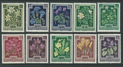 #B235-B244 Austria - Flowers, Set of 10 (MNH)