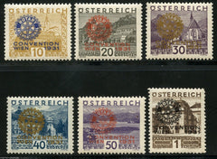 #B87-B92 Austria - Regular Issue of 1929-30 Overprinted in Various Colors (MNH)
