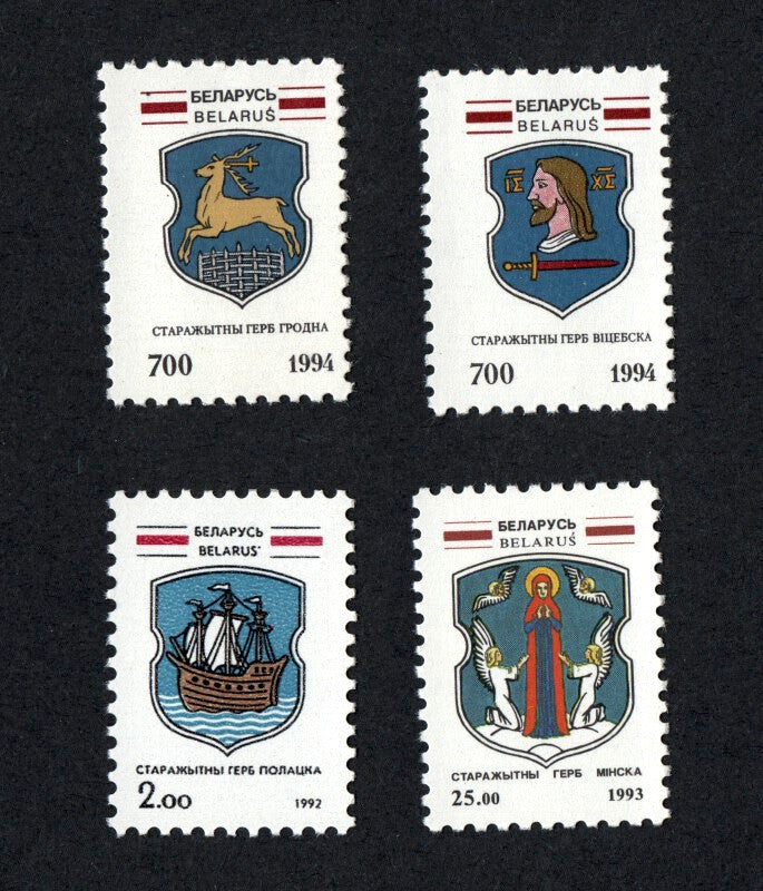 #11-14 Belarus - Arms of Polotsk (MNH)