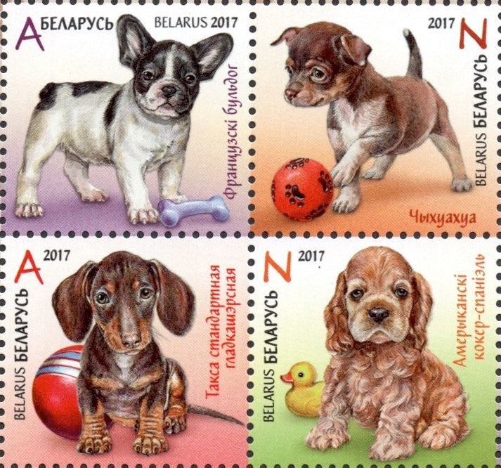#1031-1034 Belarus - 2017 Children's Philately: Puppies, Block of 4 (MNH)