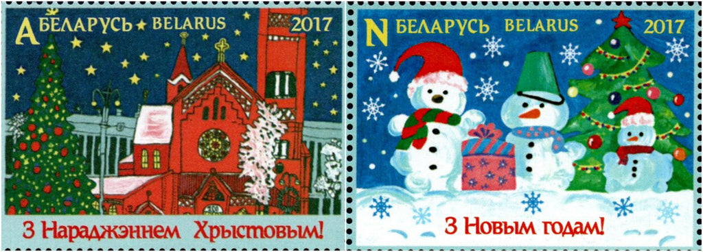 #1062-1063 Belarus - Christmas & New Year's Day, Set of 2 (MNH)