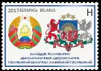 #1055 Belarus - Diplomatic Relations with Latvia, 25th Anniv. (MNH)