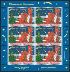 #1062-1063 Belarus - 2017 Christmas & New Year's Day, 2 M/S (MNH)