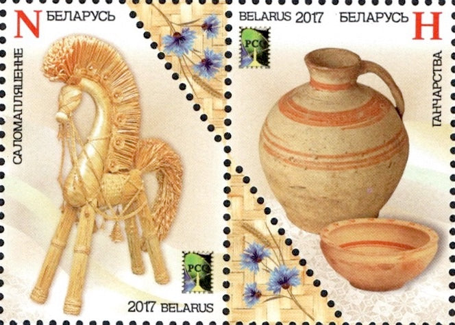 #1035 Belarus - 2017 National Crafts, Pair (MNH)