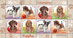 Belarus - 2017 Children's Philately: Puppies, Sheet of 8 (MNH)