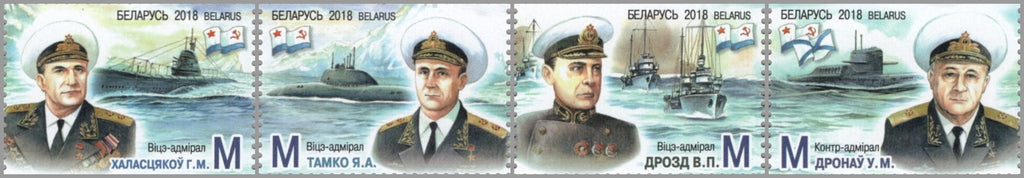 #1099-1102 Belarus - Admirals of the Navy, Set of 4 (MNH)
