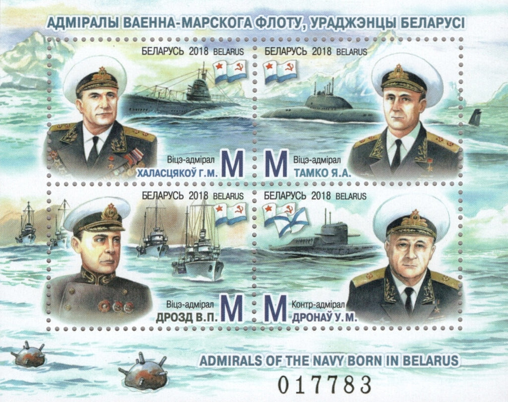 #1102a Belarus - Admirals of the Navy S/S (MNH)