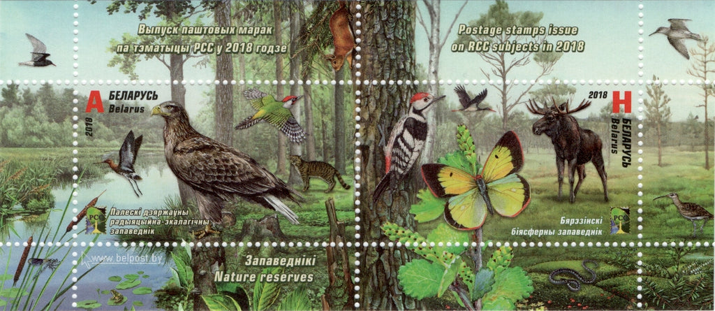 #1084a Belarus - 2018 RCC: Fauna of Nature Reserves S/S (MNH)