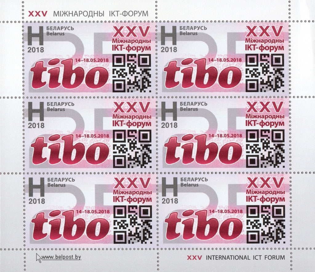 #1093 Belarus - Telecommunications, Information and Bank Technologies Forum (TIBO) M/S (MNH)