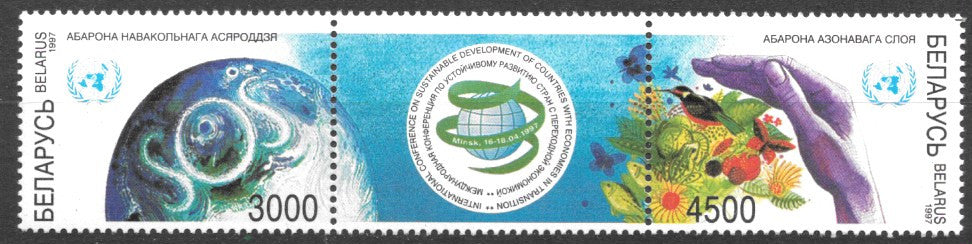 #210a Belarus - Intl. Conference on Sustainable Development of Countries, Pair (MNH)