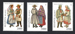 #214-216 Belarus - Traditional Costume Type, Set of 3 (MNH)