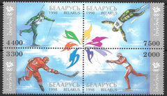 #233 Belarus - 1998 Winter Olympic Games, Nagano, Block of 4 (MNH)