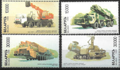 #295-298 Belarus - Trucks Made In Minsk, Set of 4 (MNH)