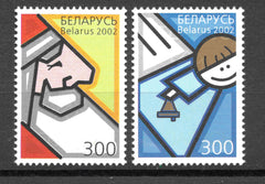 #457-458 Belarus - Christmas and New Year's Day (MNH)